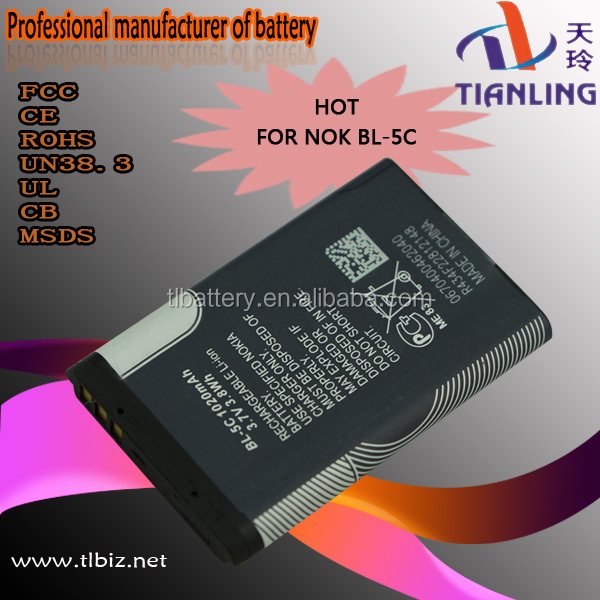 OEM mobile phone battery