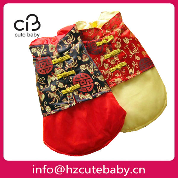 fashion chinese new year dog clothes