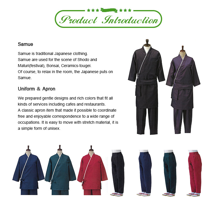 Japanese Traditional Uniform Samue For Sale