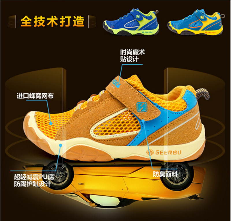 По уходу за детьми heelys джазовая младший девушки мальчиков heelys ролик обувь для детей ес размер 30-41 колеса обувь дышащая
