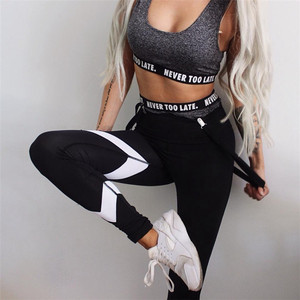 YOUME Push up Leggings Patchwork Slim Female Pants Fitness Athleisure Sexy Black White Jeggings Tights Women Fitnss Leggings