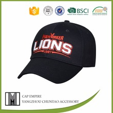BSCI AUDIT custom 3D embroidery 6 panel baseball cap
