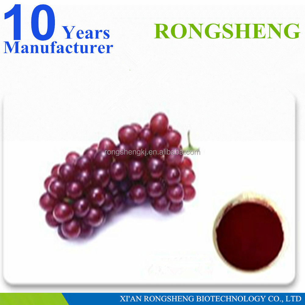 100% Natural Grape Skin Extract,grape skin extract powder
