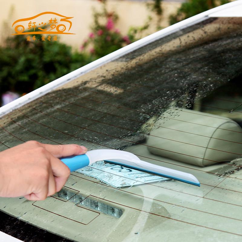 Авто стеклоподъемники стеклоочиститель автомойка стеклоочиститель пластина автомобиль пластины автомобиль протрите чистые окна устройство