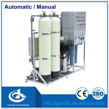 china household small mini ro reverse osmosis water water treatment systemaqua