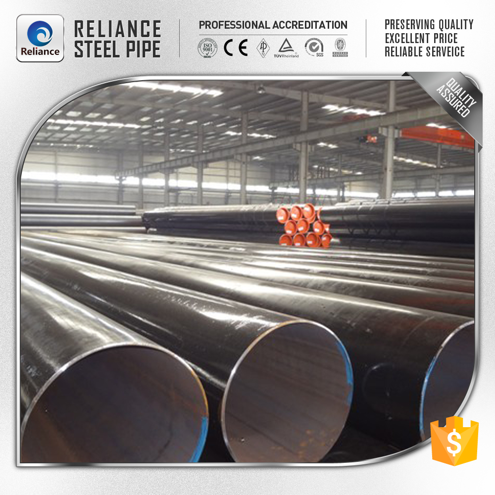 HOT SALE COLD BEND ASME B36.10 STEEL GAS PIPE