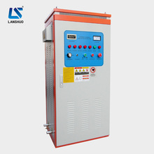 Hot sale CE certificated high frequency induction heat treating forging device