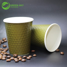 8ozEco-friendly vending cups PLA paper hot cups paper coffee cups