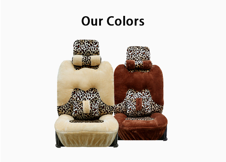 ZT-M-015 comfortable japanese anime design feather swift voxy car seat cover leopard