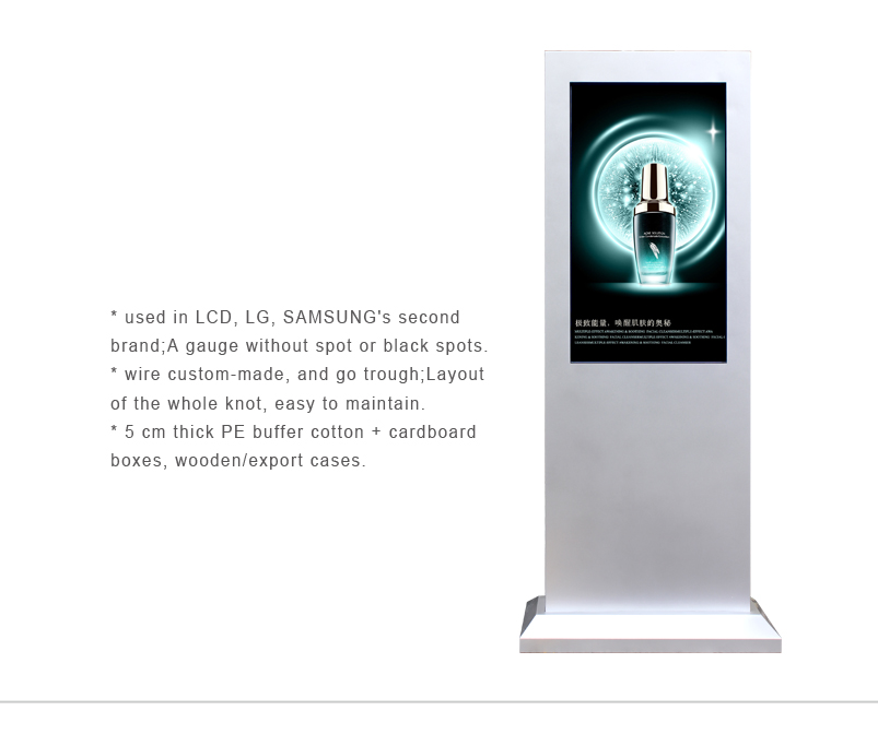 43 inch qled totem display tft lcd touch screen custom made kiosk outdoor advertising player
