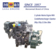 Promotion! Small Boat Engine Water Cooled Marine Diesel Engine