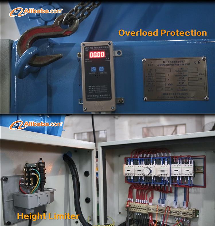 비전 5T 6M 듀얼 속도 전기 와이어 로프 호이스트 크레인