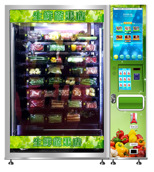 Fruit Vending Machine Buy Fruit Vending Machine Product
