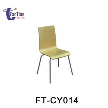 Round Wooden Metal Steel Frame Dining Chair Seats - Buy Wooden Long ...