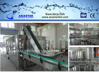 fully automatic piston type small bottle liquid filling machine for water