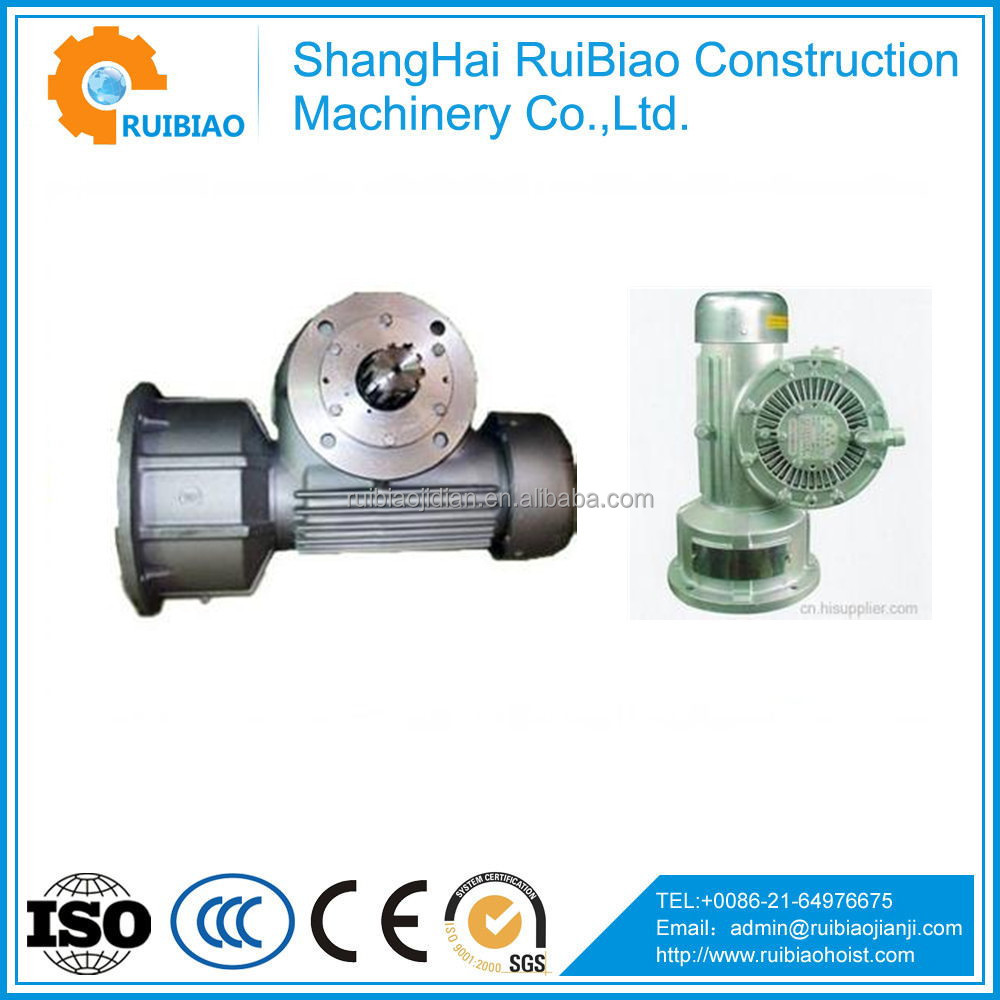 Electric Powered Building Hoist Common Spare Parts,Gearbox