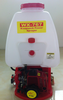 Agricultural Petrol Engine Knapsack Power Sprayer 767 Model