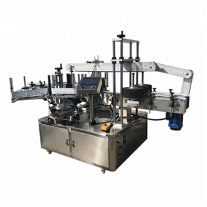 high quality tin can labeling machine made in China