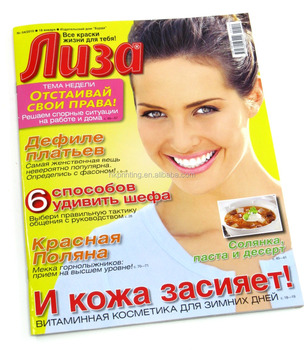 Lowest Pres Provide Hindi Sex Magazine Sex Magazines Adult Delivery Fast