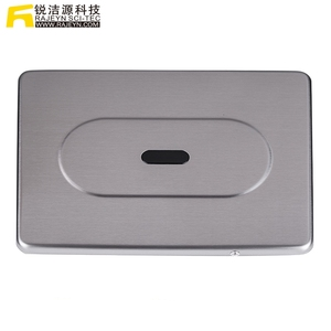 Specialized Custom Smart Squatting Pan Auto Infrared Sensor Toilet Flush