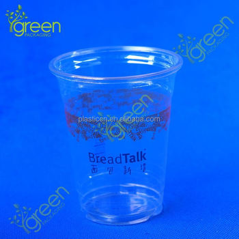 Nice 375ml Pet Beer Glass Top 90mm/ Glass Table Top Suction Cup