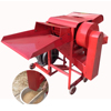 Corn Sheller Machine,Wheat To Thresher,Rice Thresher