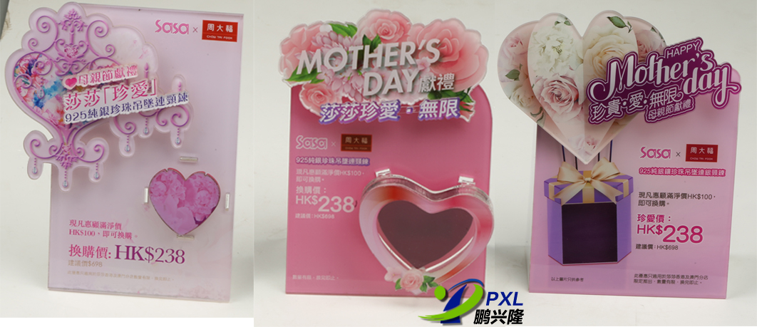 Jeweler Sign Single Sided Store Promotion of preferential price information Acrylic Displays