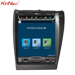 Lexus Navigation, Lexus Navigation Suppliers and