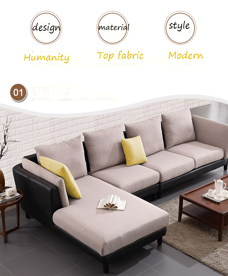 alibaba francais canape fabric l shaped sofa with solid wood leg modern  living room set