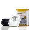 Balance Upper Arm Cuff Blood Pressure Monitor - Easy to Read Backlit LCD, One Size Fits All Cuff