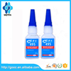 Quick-drying glue metal plastic quick bonding glue Loctit High pressure 495 superglue