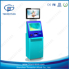 cinema terminal entertainment ad player/information ticket vending machine kiosk