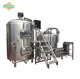 10 bbl two vessl microbrewery beer machine with hot liquor tank