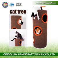 Aimigou Curious Cat Cube cat condo cat toy brown