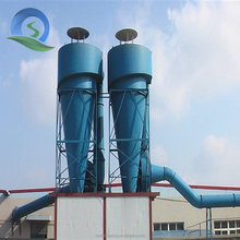 hepa dust collector / flour mill dust cyclone / mining dedusting equipment