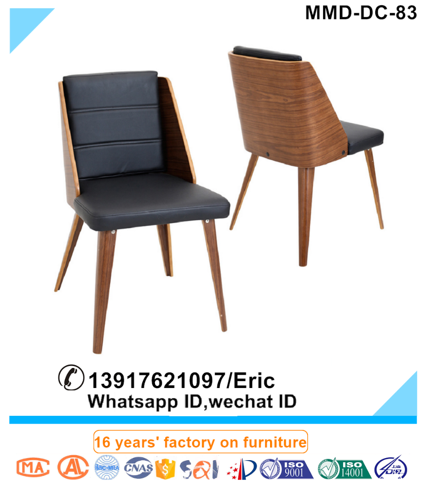 Modern Walnut Wood Dining Chairs With Black PU Fabric(Set of 2)