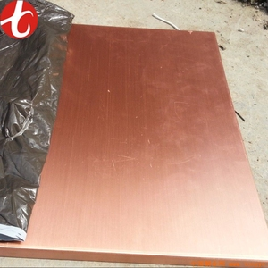 LOW MOQ 99.99% pure copper cathode