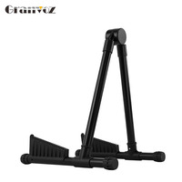 Professional Electric Smart Guitar Stand