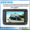 ZESTECH Wholesale indash 2 din hd touch screen gps oem car head unit for Seat Exeo gps navigation