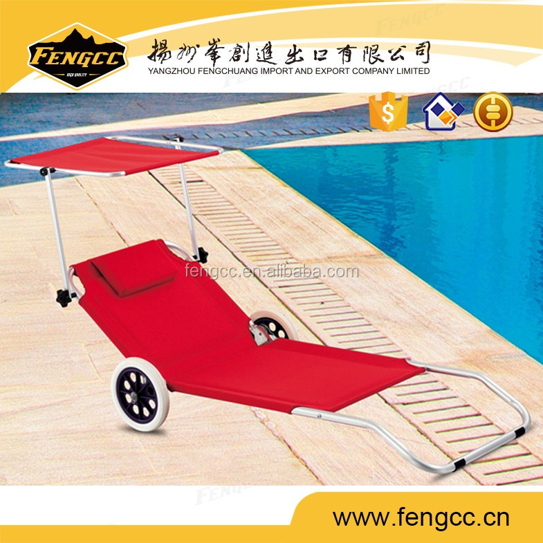Outdoor new fashion folding beach chair with sun shade and wheel