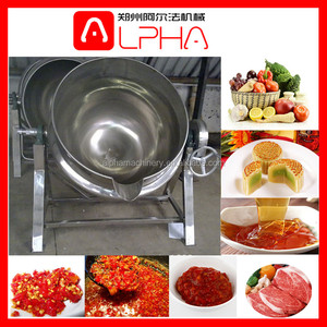 Industrial electric heating pressure cooker/jacketed kettle with agitator