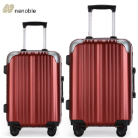 Anti-impact simple designed trolley luggage set for business travelling