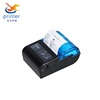 Factory Price Mini Small Portable Mobile Pocket Bluetooth Thermal Printer