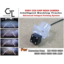 Car Camera / For Mercedes Benz MB C180 C200 C280 C300 C350 C63 AMG / CCD / RCA Interface Parking Assistance Tracks Module