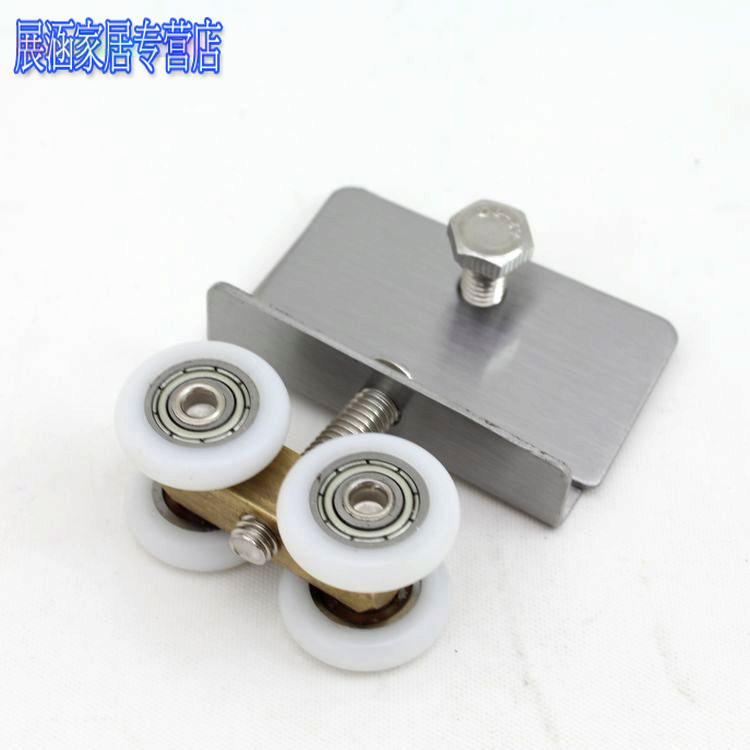 Pieces Nylon Upper Pulley 61
