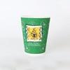 food grade green ribbed paper coffee cup insulated