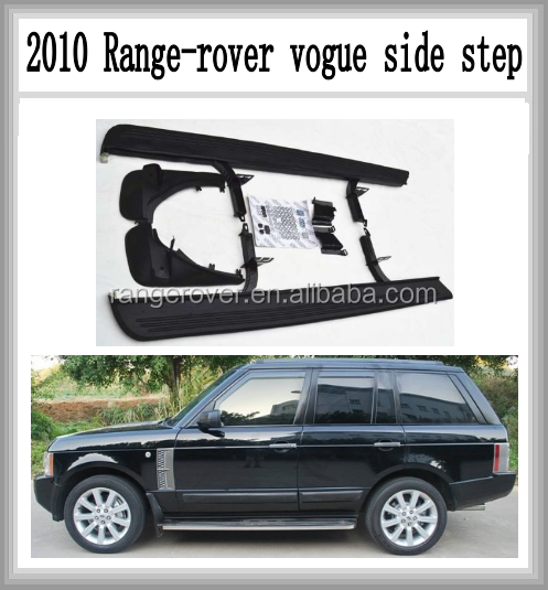 2010-2013 range-rover vogue side step ,running board for RRV