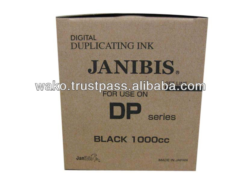 Offset printing ink for Duplo 1000cc