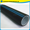 small diameter colored polyethylene 1.5 inch poly pipe