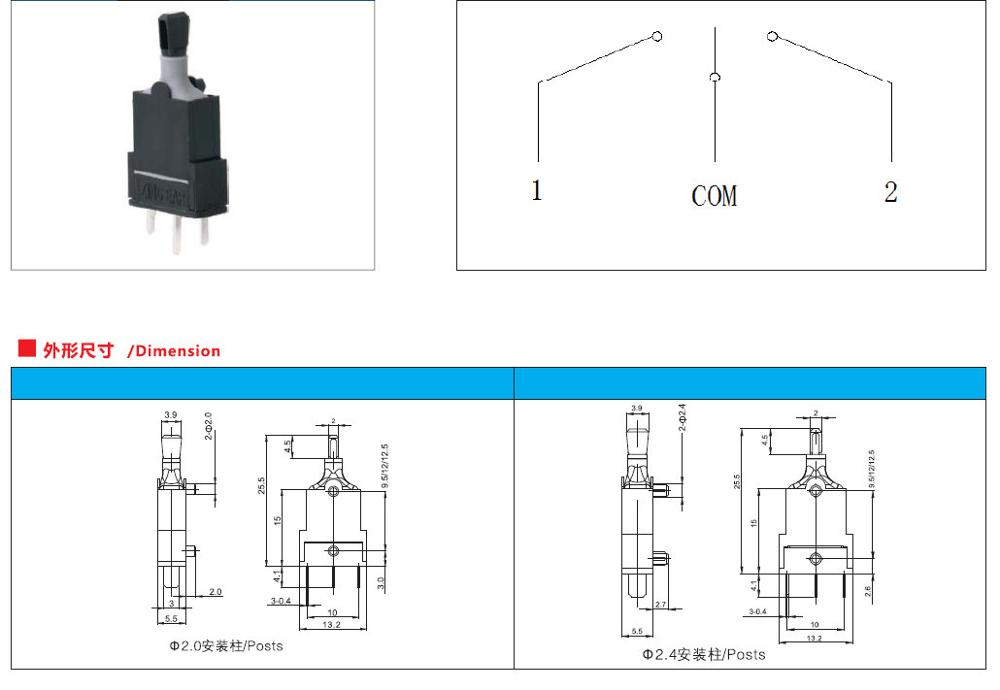 Factory supply Waterproof design Swing Rotary Switch with competitive price